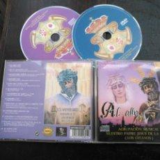 CDs de Música: CD DVD VIDEO - SEMANA SANTA SEVILLA ANIVERSARIO LOS GITANOS . AL ALBA . AGRUPACION MUSICAL JESUS . Lote 195127208