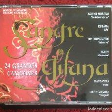 CDs de Música: SANGRE GITANA - 2 CD'S 1992 (PERET, LOLE Y MANUEL, MANZANITA, LAS GRECAS, KIKI MAYA, LOS CHUNGUITOS). Lote 195183858