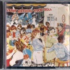 CDs de Música: THE PIRATES : HAPPY BIRTHDAY ROCK'N'ROLL - DIFICIL CD ORIGINAL ESPAÑA 1992 DIVUCSA. Lote 195230763