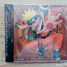 CDs de Música: NARUTO BANDA SONORA - CD PRECINTADO. Lote 195309975