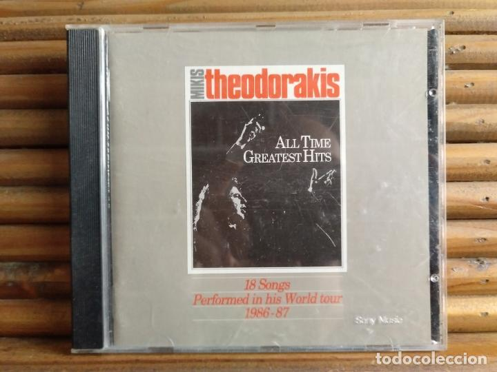 MIKIS THEODORAKIS. ALL THE GREATEST HITS. CD (Música - CD's World Music)