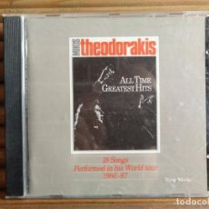 CDs de Música: MIKIS THEODORAKIS. ALL THE GREATEST HITS. CD. Lote 195319520