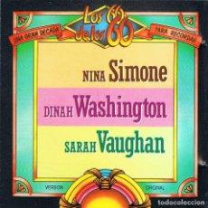 CDs de Música: LOS 60 DE LOS 60 - NINA SIMONE / DINAH WASHINGTON / SARAH VAUGHAN. CD. Lote 195353680