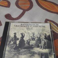 CDs de Música: ANTOLOGIA DE CANTAORES FLAMENCOS VOL. 30. ENRIQUE MORENTE. EDICION DE 1991. MUY RARO. Lote 195359995