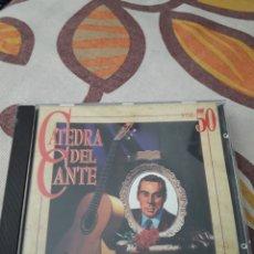 CDs de Música: MANOLO CARACOL. CATEDRA DEL CANTE FLAMENCO VOL. 50. EDICION DE 1996. RARO. Lote 195361586