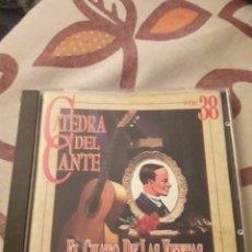 CDs de Música: EL CHATO DE LAS VENTAS. 190?-193?. CATEDRA DEL CANTE FLAMENCO VOL. 38. EDICION DE 1996. RARO. Lote 195413570