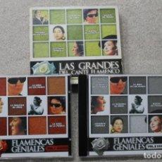 CDs de Música: CD FLAMECAS GENIALES LAS GRANDES DEL CANTE FLAMENCO 2 CD'S. Lote 195578187