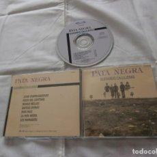CDs de Música: PATA NEGRA -CD- GUITARRAS CALLEJERAS (1990) 1ª EDICION EN CD, EDITA NUEVOS MEDIOS .EXCEL. Lote 195800468
