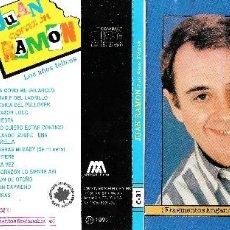 CDs de Música: JUAN RAMÓN - LOS AÑOS FELICES. Lote 195990771