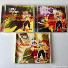 CDs de Música: LOTE DE 3 CDS - 3XL MANGA I ANIME 2002 - VERSIONS ORIGINALS, REMIXES I ADAPTACIONS CATALANES - 2002. Lote 196001111