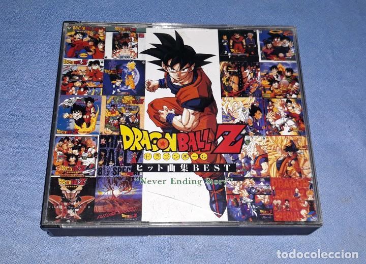 DRAGON BALL Z NEVER ENDING STORY BEST RECOPILATORIO DOBLE EN EN MUY BUEN ESTADO (Música - CD's Bandas Sonoras)