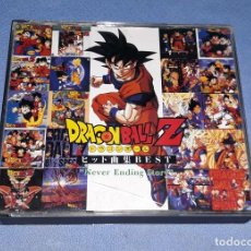 CDs de Música: DRAGON BALL Z NEVER ENDING STORY BEST RECOPILATORIO DOBLE EN EN MUY BUEN ESTADO. Lote 196092122