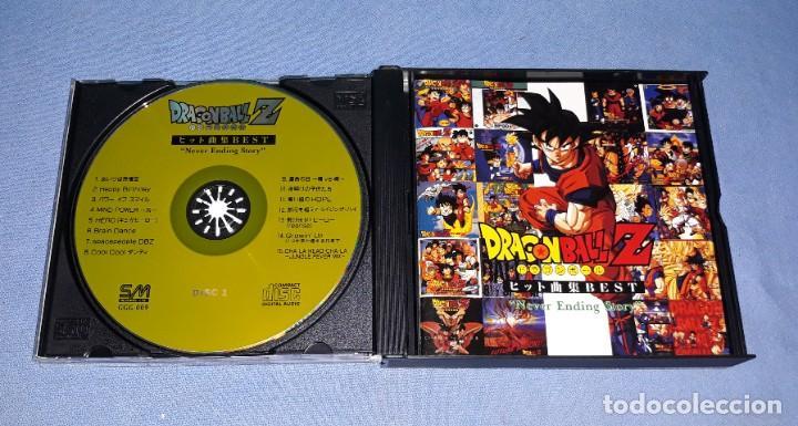 CDs de Música: DRAGON BALL Z NEVER ENDING STORY BEST RECOPILATORIO DOBLE EN EN MUY BUEN ESTADO - Foto 2 - 196092122