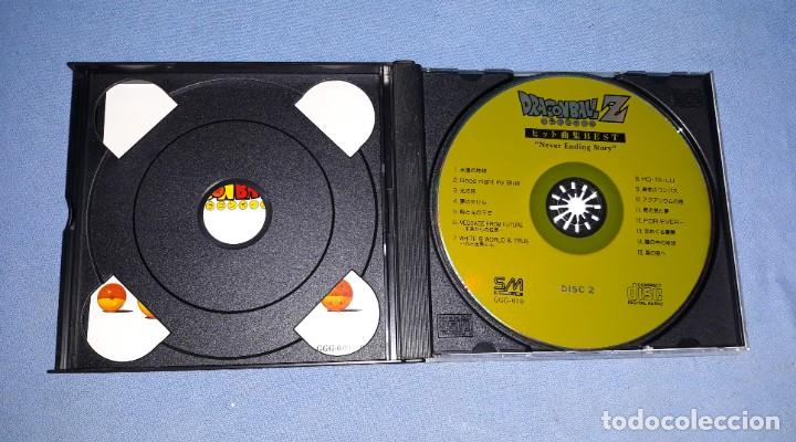CDs de Música: DRAGON BALL Z NEVER ENDING STORY BEST RECOPILATORIO DOBLE EN EN MUY BUEN ESTADO - Foto 3 - 196092122