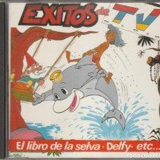 CDs de Música: EXITOS DE TV (CD DOBLON 1992) DELFY · D'ARTACAN · SUPERGOL · FRUITTIS · LA LLAMADA DE LOS GNOMOS. Lote 196362526