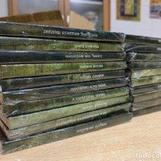 CDs de Música: GRANDES MAESTROS DE LA MUSICA CLASICA. Lote 196457785