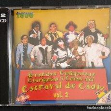 CDs de Música: CD DOBLE MUY RARO - 23 AGRUPACIONES DEL CARNAVAL DE CÁDIZ 2000. Lote 196881052