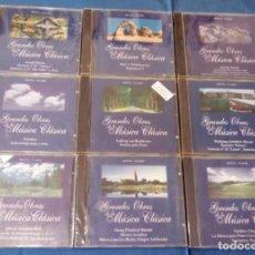 CDs de Música: CDS CLÁSICA. Lote 196922197