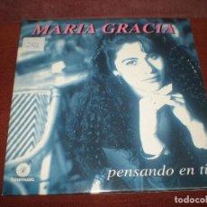 CDs de Música: CD SINGLE MARIA GRACIA / PENSANDO EN TI - CARTON. Lote 197140790