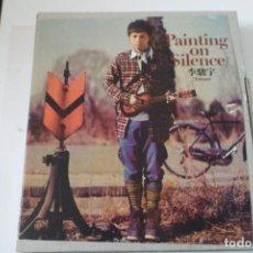 CDs de Música: CD PAINTING ON SILENCE. EDWARD. Lote 197370488