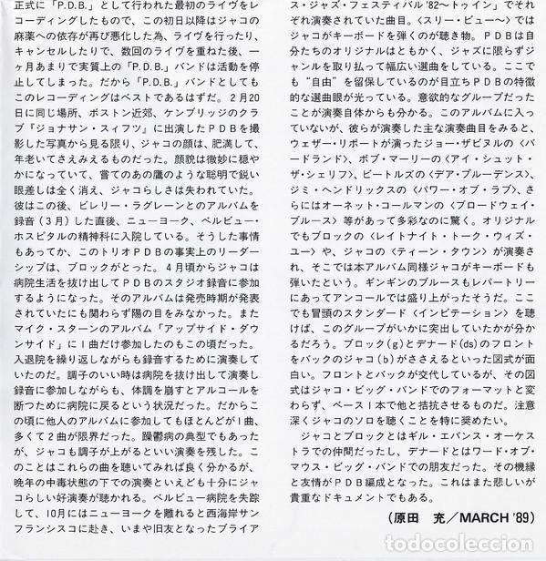 CDs de Música: JACO PASTORIUS - PDB, HIRAM BULLOCK, RARO, INEDITO LIVE BOSTON 86 EDT JAPAN COLLECTORS - Foto 7 - 197914231