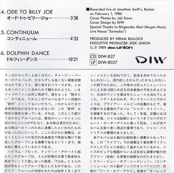 CDs de Música: JACO PASTORIUS - PDB, HIRAM BULLOCK, RARO, INEDITO LIVE BOSTON 86 EDT JAPAN COLLECTORS - Foto 8 - 197914231
