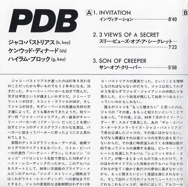 CDs de Música: JACO PASTORIUS - PDB, HIRAM BULLOCK, RARO, INEDITO LIVE BOSTON 86 EDT JAPAN COLLECTORS - Foto 9 - 197914231
