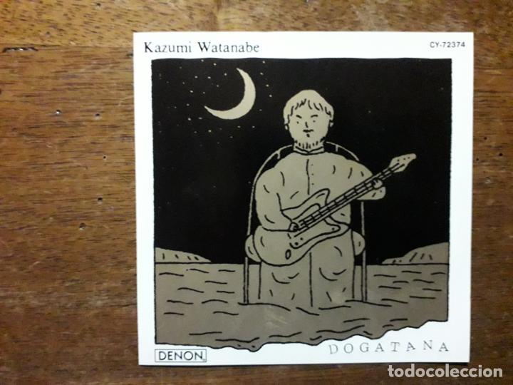 KAZUMI WATANABE - DOGATANA (Música - CD's Jazz, Blues, Soul y Gospel)