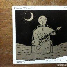 CDs de Música: KAZUMI WATANABE - DOGATANA . Lote 197985041