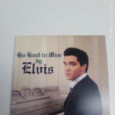 CDs de Música: ELVIS PRESLEY HIS HAND IN MINE ( 1959 DOL 2017 ) REPLICA DEL DISCO ORIGINAL EXCELENTE ESTADO. Lote 277752768