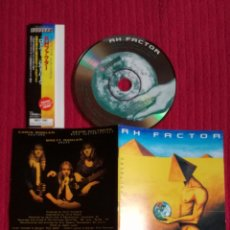 CDs de Música: RH FACTOR: RODLER/HULTBERG. CD 1992 AVALON JAPAN.. Lote 198783201