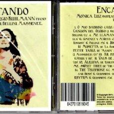 CDs de Música: MÓNICA LUZ Y SERGIO KUHLMANN / ENCANTADO. Lote 199761076