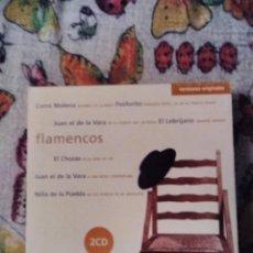 CDs de Música: PACKS DE 2 CDS. FLAMENCOS. VARIOS ARTISTAS. EDICIÓN KNIFE. RARO. Lote 199805140