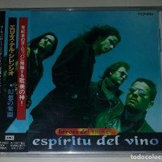 CDs de Música: HEROES DEL SILENCIO ESPIRITU DEL VINO JAPONES CD BUNBURY (JAPAN JP) NUEVO. Lote 254961730