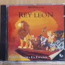 CDs de Música: B.S.O. EL REY LEON (EN ESPAÑOL) CD 1994 WALT DISNEY * REGALO LION KING (EN INGLES). Lote 200078517