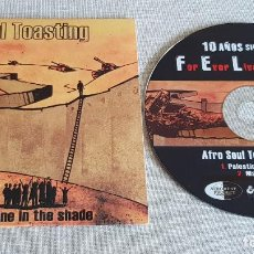 CDs de Música: AFRO SOUL TOASTING. ALL STAR. PALESTINE IN THE SHADE. CD-SINGLE / LUJO / ENVÍO INCLUIDO.. Lote 201241156