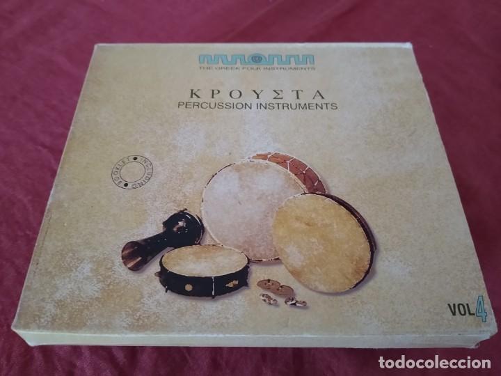 THE GREEK FOLK INSTRUMENTS -PERCUSSION -CD VOL 4 IMPORTADO MUSICA GRIEGA (Música - CD's World Music)