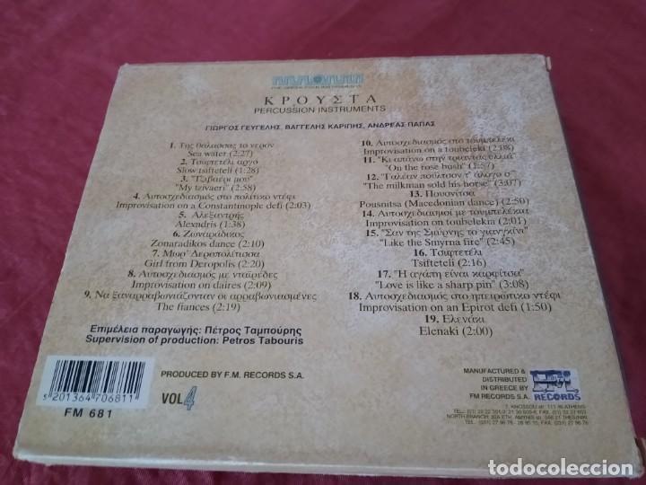 CDs de Música: THE GREEK FOLK INSTRUMENTS -PERCUSSION -CD VOL 4 IMPORTADO MUSICA GRIEGA - Foto 2 - 201972322