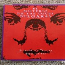 CDs de Música: CD SINGLE PROMO - EL MISTERIO DE LAS VOCES BULGARAS - POLEGNATA E TEODORA EXCEXC. Lote 202084145