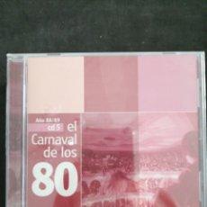 CDs de Música: SELECCIÓN DE COPLAS DEL CARNAVAL CÁDIZ, DE LA DÉCADA DE LOS AÑOS 80. Lote 202260748