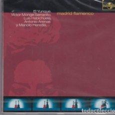 CDs de Música: MADRID FLAMENCO GRABACIONES HISTORICAS VOL 18 CD NUEVO Y PRECINTADO ROCIO DURCAL PACO DE LUCIA. Lote 202532763