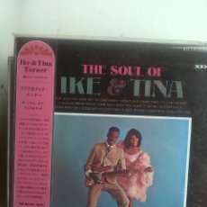 CDs de Música: IKE & TINA TURNER - THE SOUND OF .. EDICION JAPONESA. Lote 202976565