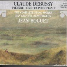 CDs de Música: CLAUDE DEBUSSY: OBRAS COMPLETAS PARA PIANO 3 CDS NUEVO PRECINTADO.. Lote 204306245