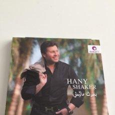 CDs de Música: HANY SHAKER - BADAK MALEASH - ARABICA MUSIC - EGIPTO - 2010. Lote 204615563