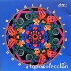 CD di Musica: BILL DOUGLAS - KALEIDOSCOPE (CD, ALBUM) LABEL:LYRICON, HEARTS OF SPACE CAT#: 41033. Lote 205183845