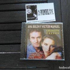CDs de Música: ANA BELEN Y VICTOR MANUEL ( GRANDES EXITOS ) - CD - SMM 504390 2 NUEVO - PRECINTADO. Lote 280112438
