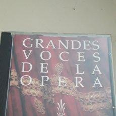 CDs de Música: GRANDES VOCES DE LA OPERA / LUCIANO PAVAROTTI / CD ORIGINAL. Lote 205682313