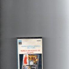 CDs de Música: CASETE - NUNCA EN HORAS DE CLASE - BANDA SONORA ORIGINAL DEL FILME. Lote 205691596