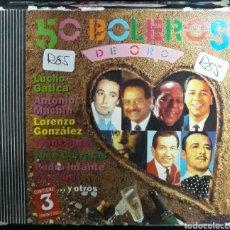 CDs de Música: CD'S 50 BOLEROS DE ORO. Lote 205703005