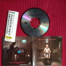 CDs de Música: THE MICHAEL SCHENKER GROUP: S/T. CD EDICIÓN ORIGINAL 1980.CHRISALYS. JAPAN.. Lote 205724943